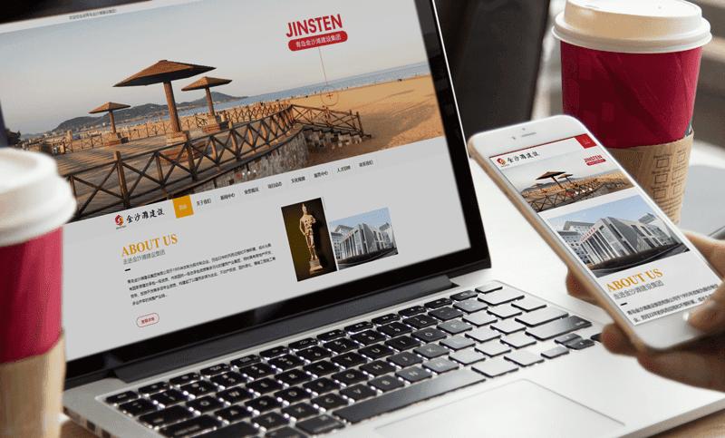 济南高端网站设计,济南网站制作案例